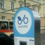 Байкомат во Львове