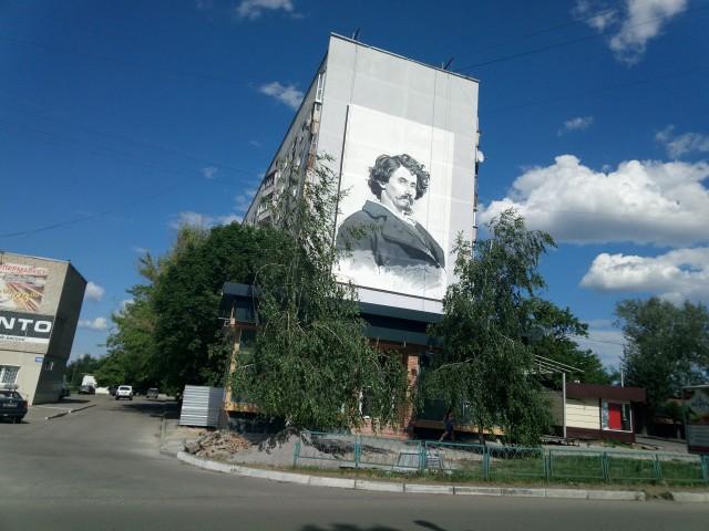 Поездка в Чугуев